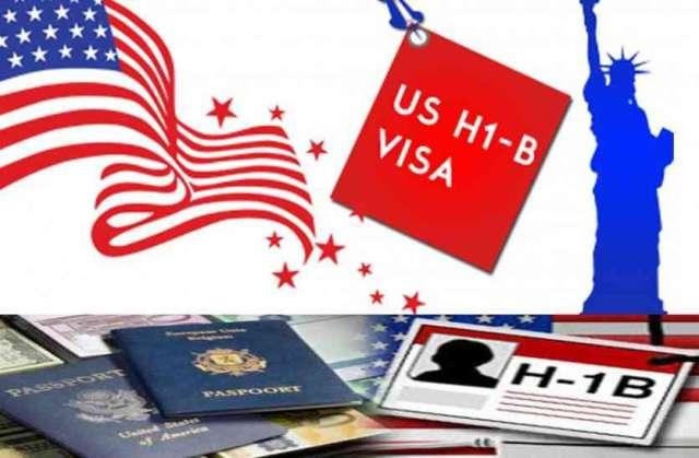 अमेरिका ने एच-1बी वीजा के लिए आवेदन शुल्क बढ़ाया, अब चुकाने होंगे इतने रुपये