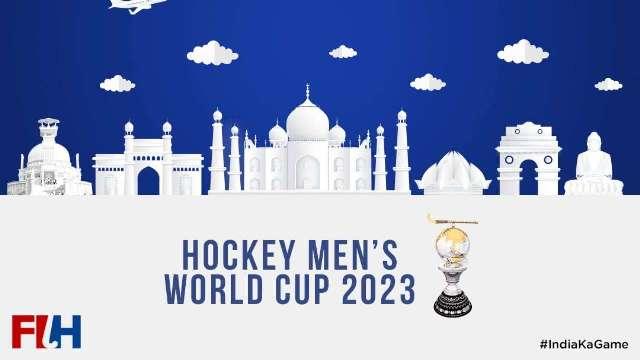 2023 हॉकी वर्ल्ड कप की मेजबानी करेगा भारत, चौथी बार मिली मेजबानी