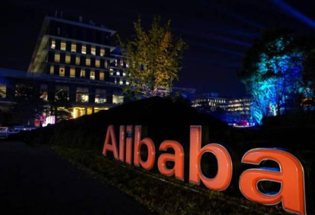 ई-कॉमर्स कंपनी अलीबाबा का दावा, 90 मिनट से भी कम समय में की 1630 करोड़ डॉलर की सेल
