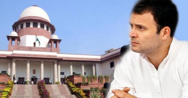 मानहानि केस में राहुल गांधी की माफी मंजूर, नहीं चलेगा अवमानना का केस