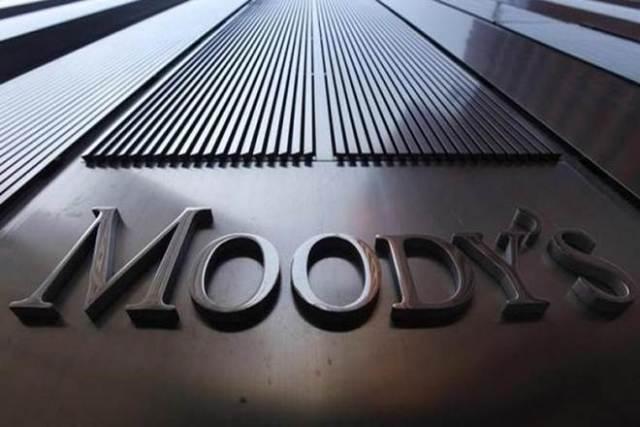 भारत को आर्थिक मोर्चे पर झटका, मूडीज ने आर्थिक विकास दर 5.8 प्रतिशत से घटाकर 5.6 प्रतिशत की