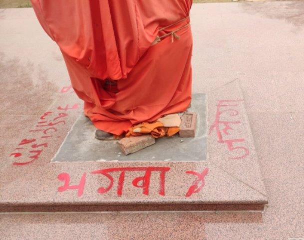 दिल्ली: JNU में स्वामी विवेकानंद की मूर्ति का अपमान, लिखी अभद्र टिप्पणियां
