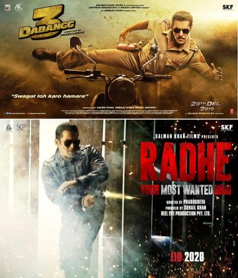 सलमान खान 350 करोड़ में बेचेंगे राधे और दबंग 3 फिल्म के राइट्स !