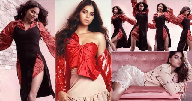 शाहरुख खान की बेटी सुहाना खान की डेब्यू फिल्म द ग्रे पार्ट ऑफ ब्लू रिलीज
