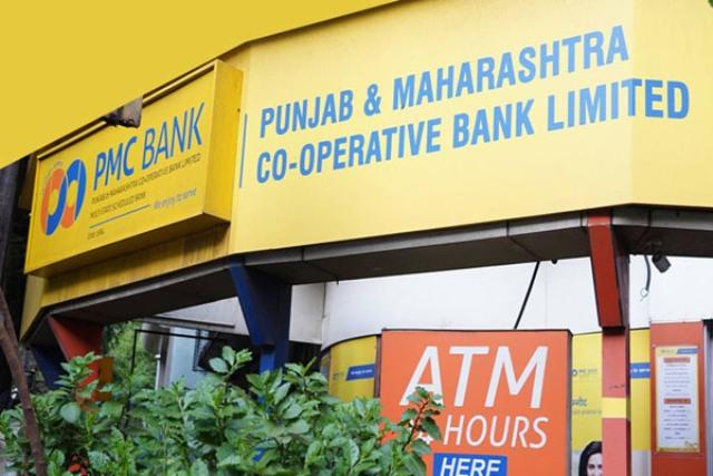 PMC बैंक ग्राहकों को राहत, मेडिकल इमरजेंसी में निकाल सकते है 1 लाख रुपये
