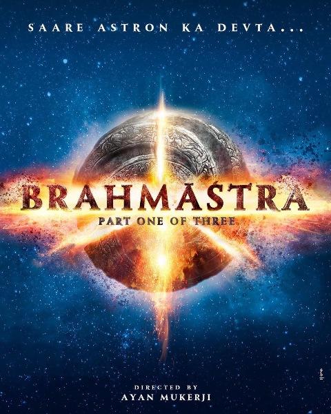 फिल्म ब्रह्मास्त्र में साउथ सुपरस्टार नागार्जुन के किरदार का हुआ खुलासा, इस भूमिका में आयेंगे नजर