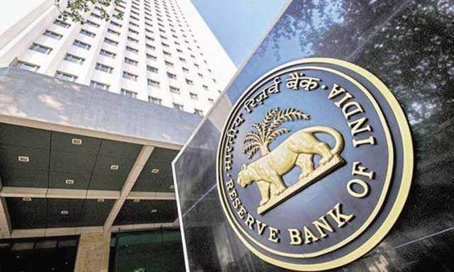 RBI ने रेपो रेट में नहीं किया कोई बदलाव, ब्याज दरें 5.15 फीसदी पर बरकरार