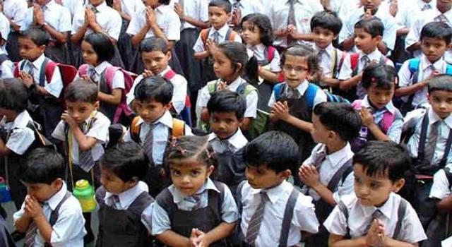 स्कूल शिक्षा विभाग की यू टर्न, निजी स्कूलों में नर्सरी, LKG और UKG की कक्षाएं पहले की तरह चलेगी