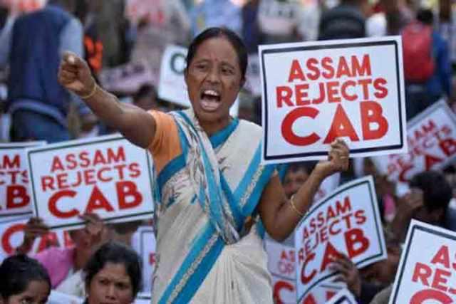 नागरिकता संशोधन विधेयक के खिलाफ असम में विरोध तेज, AASU ने बुलाया बंद