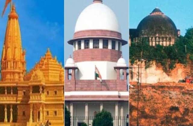 राम जन्मभूमि-बाबरी मस्जिद विवाद मामले में SC के फैसले के खिलाफ सभी पुनर्विचार याचिकाएं खारिज