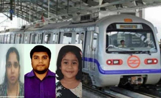 नोएडा: पहले पति ने मेट्रो के सामने कूदकर की आत्महत्या, बाद में पत्नी ने बच्ची के साथ लगा ली फांसी