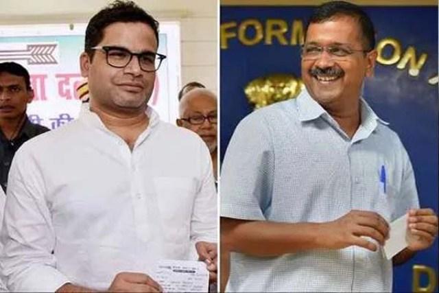 केजरीवाल को मिला प्रशांत किशोर का साथ, दिल्ली विधानसभा चुनाव में AAP के लिए करेंगे काम
