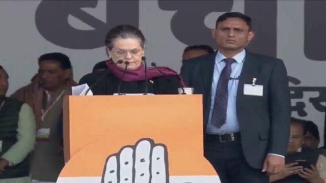 सोनिया गांधी ने किया केंद्र सरकार पर हमला, कहा CAB से भारत की आत्मा तार-तार होगी