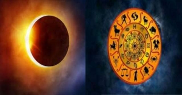 साल का अंतिम सूर्य ग्रहण होगा इस दिन, सभी राशियों पर पड़ेगा ये असर