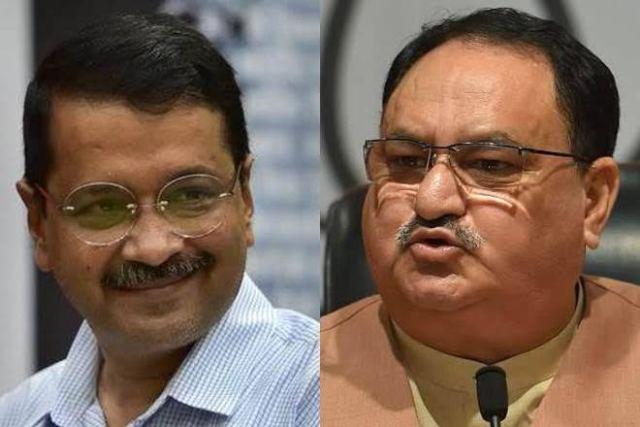 दिल्ली विस चुनाव: बीजेपी अध्यक्ष जेपी नड्डा ने केजरीवाल से पूछा, कहा है सशक्त जन लोकपाल?