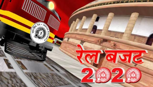 BUDGET2020: रेलवे के लिए हुए बड़े ऐलान, 1150 से ज्यादा ट्रेनों को PPP मॉडल पर चलाने की योजना
