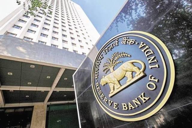 RBI ने repo rate में नहीं किया फिर कोई बदलाव, 5.15 प्रतिशत रखा
