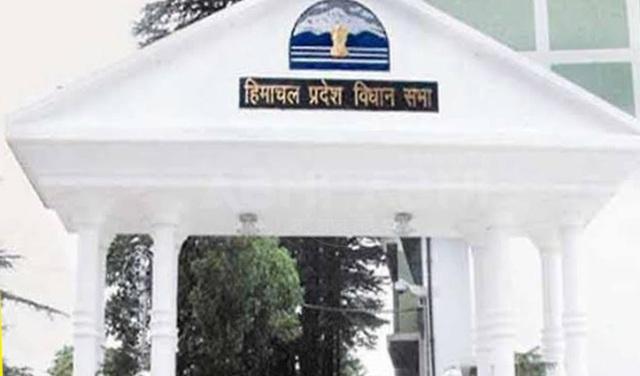 हिमाचल विधानसभा बजट की तैयारियां शुरू, 25 फरवरी से...
