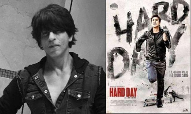 तो क्या शाहरुख खान की ये होगी अगली फिल्म! खरीदे इस कोरियन फिल्म के राइट्स