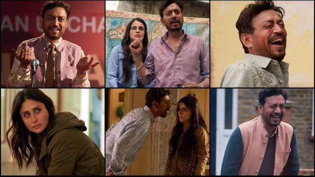 इरफान खान की मोस्ट अवेटेड फिल्म Angrezi Medium का ट्रेलर रिलीज