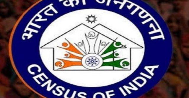 हरियाणा से शुरू होगा जनगणना का पहला चरण, फिर पंजाब की बारी, ये है शेड्यूल