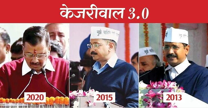 Arvind Kejriwal ने तीसरी बार ली दिल्ली के मुख्यमंत्री पद की शपथ