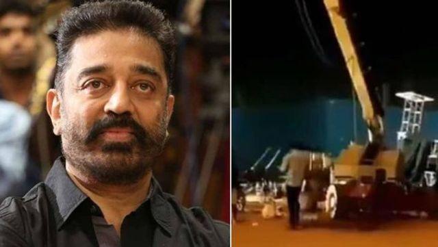 कमल हासन की फिल्म इंडियन-2 की शूटिंग के दौरान बड़ा हादसा, डायरेक्टर बाल-बाल बचे