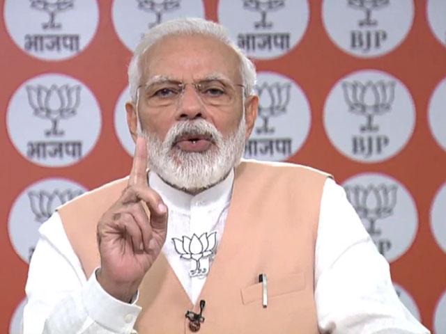 BJP स्थापना दिवस पर PM मोदी ने कार्यकर्ताओं को किया संबोधित, बोले- कोरोना के खिलाफ लड़ाई में थकना नही