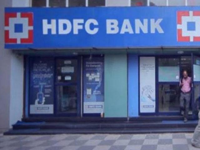 HDFC बैंक को मिली पीएम केयर फंड के लिए दान स्वीकारने की अनुमित