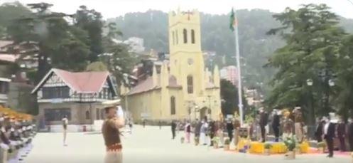शिमला में सादे तरीके से मनाया गया हिमाचल दिवस, Social Distancing का रखा गया पूरा ख्याल