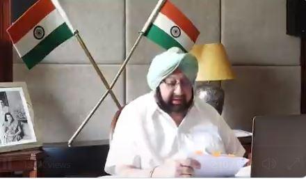 CM अमरिंदर बोले- गलवान घाटी घटना को गश्ती-टकराव मानकर खारिज करने की गलती न करे भारत