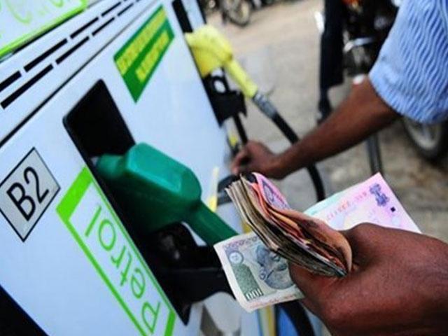 तेल की कीमत में फिर इजाफा, दिल्ली में डीजल 80.53 और पेट्रोल 80.43 रुपये लीटर