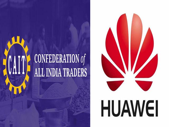 चीनी कंपनियों को लग सकता है बड़ा झटका, कैट ने की Huawei और ZET को 5जी नेटवर्क से बाहर रखने की मांग
