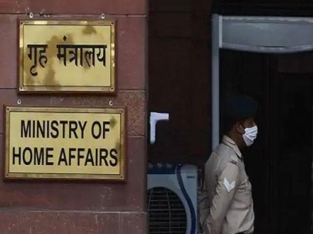 राजीव गांधी फाउंडेशन समेत गांधी परिवार के 3 ट्रस्टों की फंडिंग की होगी जांच, MHA ने बनाई कमेटी