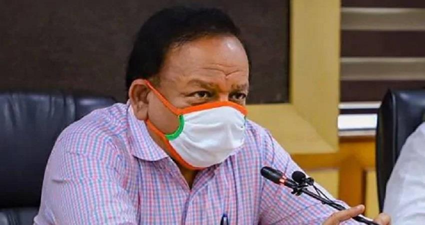 कोरोना वायरस की स्थिति पर डॉ हर्षवर्धन की अध्यक्षता में मंत्रियों के समूह की बैठक