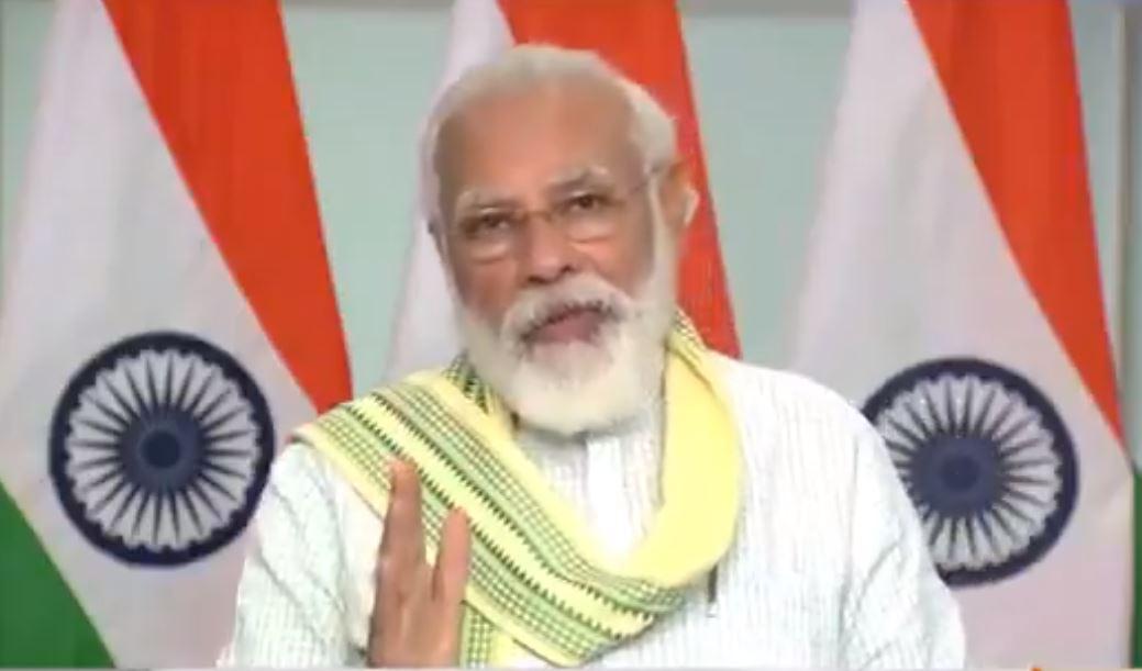 PM मोदी ने एशिया की सबसे बड़ी सौर ऊर्जा परियोजना का किया लोकार्पण, कहा- इससे रीवा को मिली नई पहचान