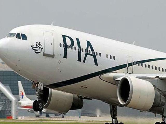पाकिस्तान को बड़ा झटका, यूरोपीय देशों के बाद अमेरिका ने भी PIA की उड़ानों पर लगाया प्रतिबंध