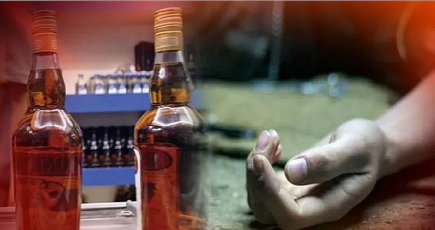 जहरीली शराब पीने से पंजाब में 21 लोगों की मौत, SIT करेगी अब मामले की जांच