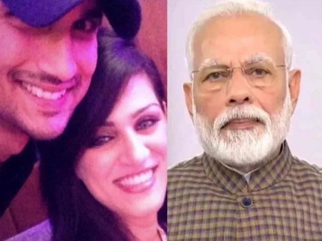 सुशांत की बहन ने PM मोदी से लगाई मदद की गुहार, कहा- सबूतों से छेड़छाड़ की आशंका, जल्द हो मामले की...