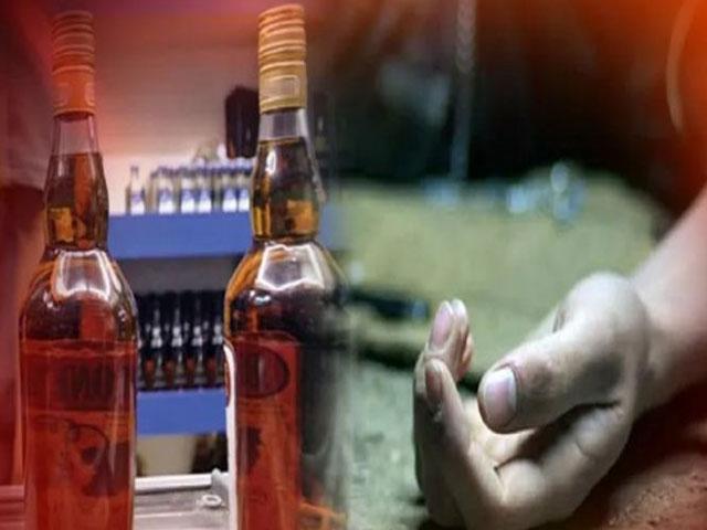 Punjab में जहरीली शराब पीने से मरने वालों की संख्या बढ़कर 104 हुई