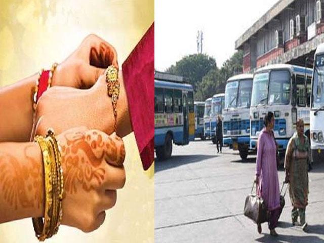 कोरोना वायरस: इस साल रक्षा बंधन पर हरियाणा रोडवेज की बसों में महिलाएं नहीं कर पाएंगी मुफ्त सफर