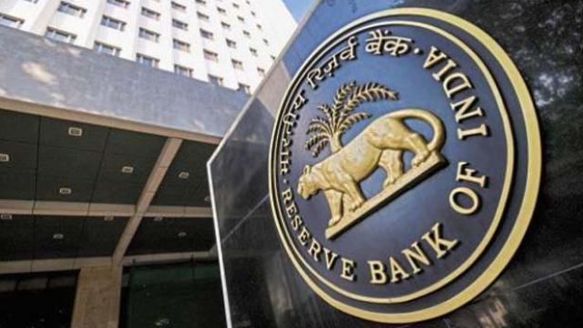 चेक भुगतान में धोखाधड़ी रोकने के लिए आएगा 'पॉजिटिव पे' फीचर : RBI