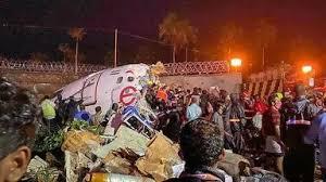 एयर इंडिया विमान दुर्घटना में मारे गए यात्री का कोरोना टेस्ट पॉजिटिव आया,सीएम ने किया ये एलान