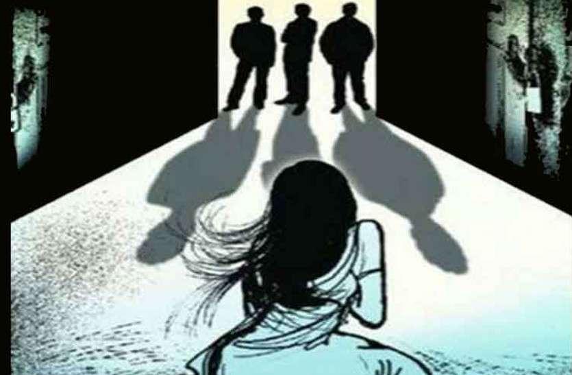 नाबालिक लड़की से चार माह तक बंधक बनाकर दुष्कर्म, तीन लोग गिरफ्तार