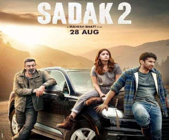 Sadak 2 Trailer: आदित्य राय कपूर के प्यार में डूबी दिखीं आलिया, एक्शन अवतार में संजय दत्त