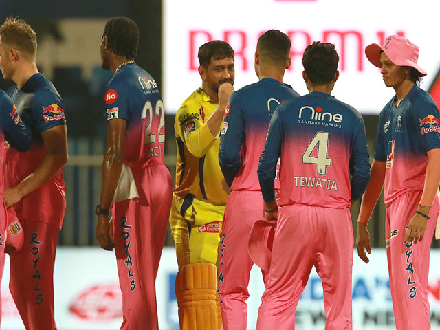 IPL 2020 RRvsCSK: संजू सैमसन के तूफान में नरम पड़े सुपरकिंग्स, रायल्स ने चेन्नई को 16 रन से हराया