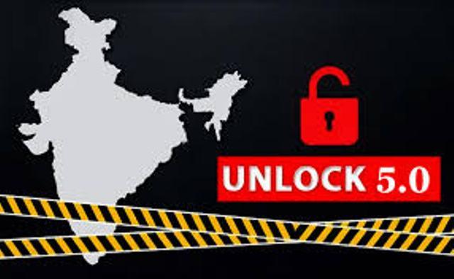 Unlock 5.0 Guidelines: जानें 1 अक्टूबर से किन-किन चीजों की छूट दे सकती हैं सरकार
