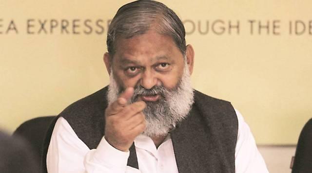 हरियाणा के गृह मंत्री  अनिल विज बोलें- कांग्रेस के पल्ले अब कुछ नहीं रहा...