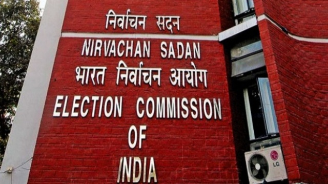 चुनाव आयोग ने किया 12 राज्यों की 57 सीटों पर उपचुनाव का ऐलान, जानिए कब कहां होंगे चुनाव