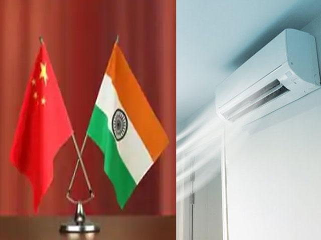भारत सरकार ने चीन को दिया एक और बड़ा झटका, एयर कंडीशनर के आयात लगाया प्रतिबंध